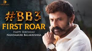 BB3 songs download