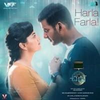 Harla Farla Naa Songs