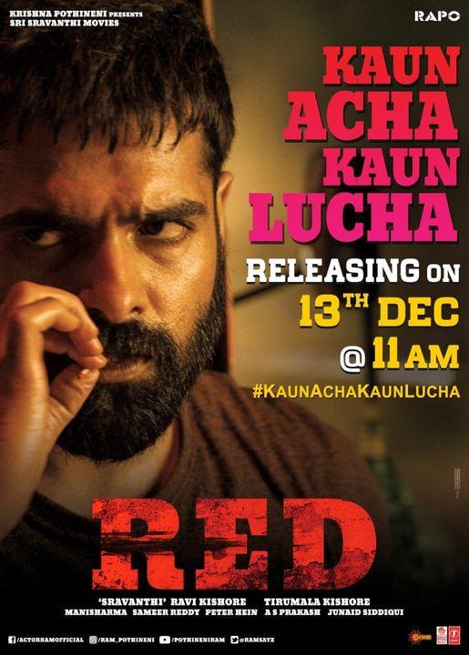 Kaun Acha Kaun Lucha song download red
