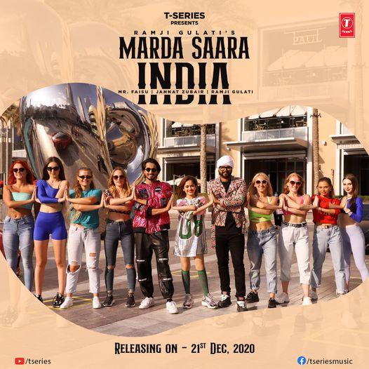 Marda Sara India song download
