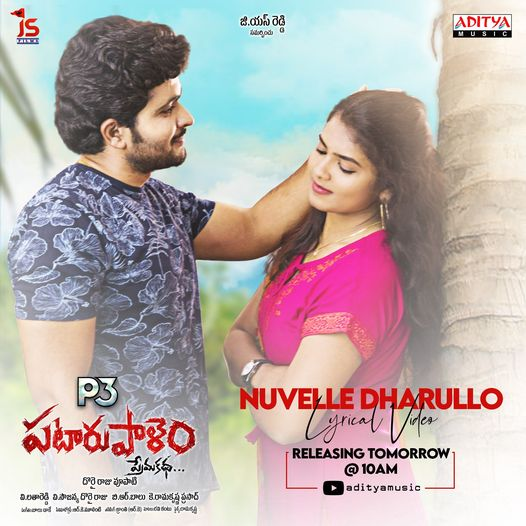 Nuvelle Dharullo song download
