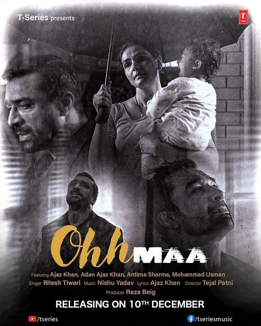 Ohh Maa song download