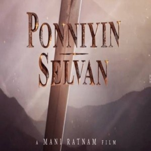 Ponniyin Selvan songs download