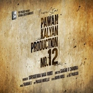 Production No 12 songs download