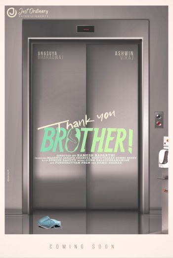 Thank You Brother songs download