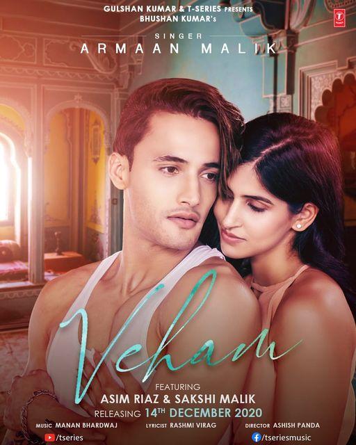 Veham song download