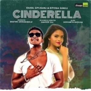 cinderella naa songs download