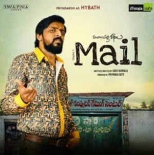 Mail Chapter 1 naa songs download