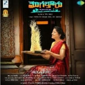 Mogalturu Naa Songs Download