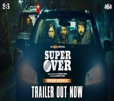 Super Over Songs Download