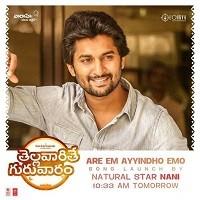 Thellavarithe Guruvaram Naa Songs