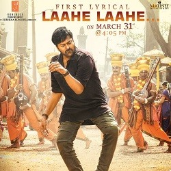 Laahe Laahe Song Download